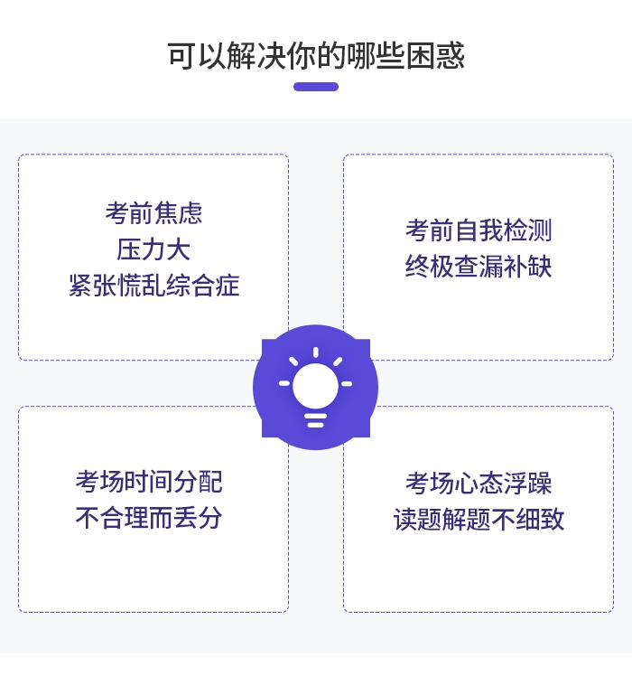 福建详情页_04.png