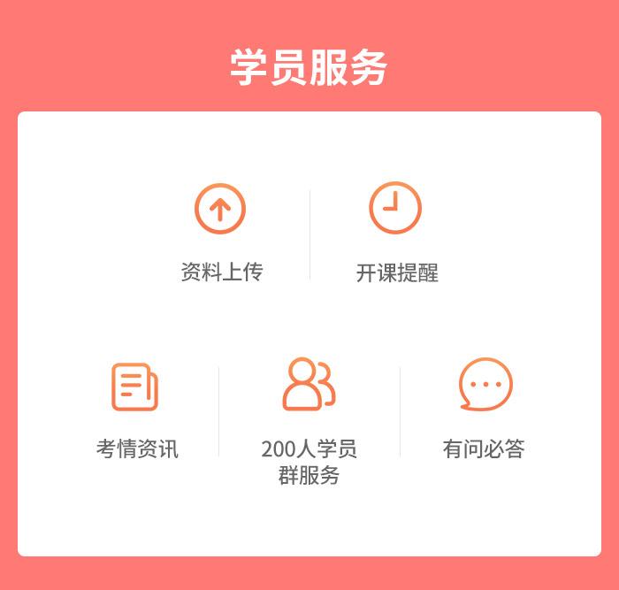 2019四川教招笔试最终版1229_05.jpg