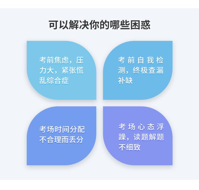 2019山东3套卷_03.png